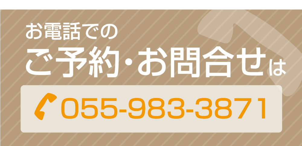 055-983-3871